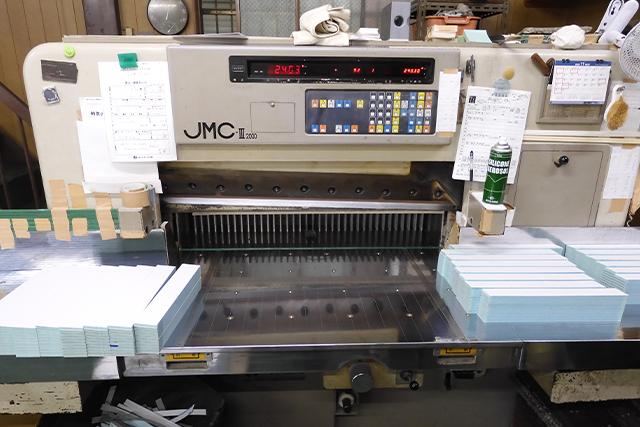 断裁機 JMC-Ⅱ 2000